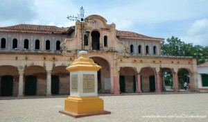 Mompox, the square where some of Gabriel Garcia Marquez's scenes took place