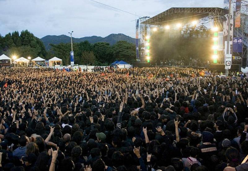 Rock al Parque Crowd