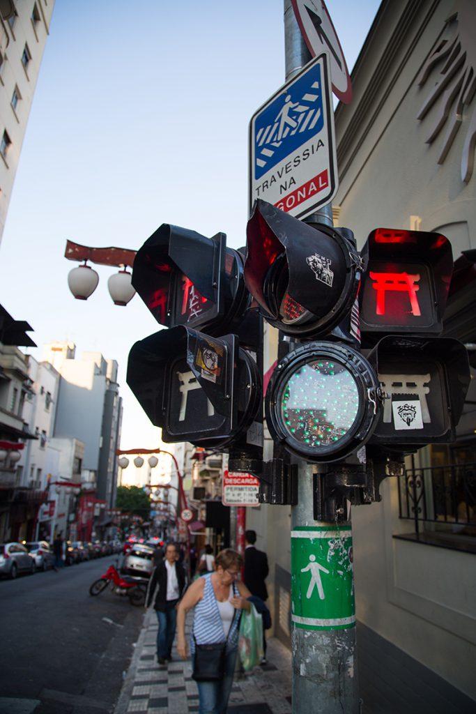 Barrio Japones Sao Paulo