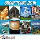 Activities overland tour Colombia